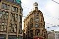 Den Haag (39825582861).jpg