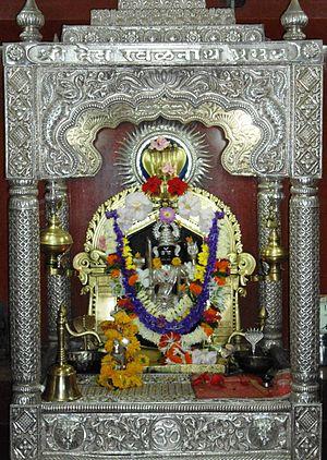 Chandgad - Shree Dev Ravalnath Of Chandgad