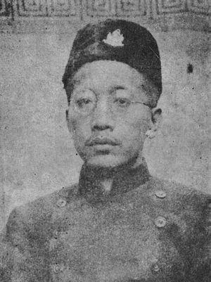 Nepal Bhasa renaissance - Dharmacharya in ca 1930.