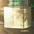Dieser Glaskubus wurde 2003 als Mahnmal für die jüdischen Opfer der braunen Pest aufgestellt. - panoramio.jpg