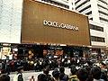 Dolce & Gabbana HK Protests 20120108.jpg