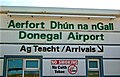 Donegal Carrickfin Airport - Sign - geograph.org.uk - 1174776.jpg
