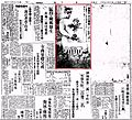 Dong-a Ilbo 1936-08-25 2Pag.JPG