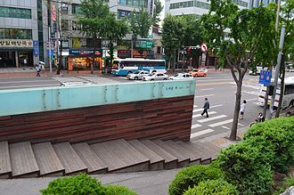 Donuimun - Donuimun Gate Memorial Back, Seoul, Korea