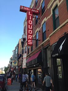 Double Door & Double Door - Wikipedia