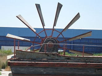 Downey Studios - Simulated paddle wheel and part of river boat at Downey Studios