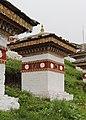 Druk Wangyal Chortens, Bhutan 06.jpg