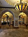 Dubai Mall, Souk Dome - panoramio.jpg