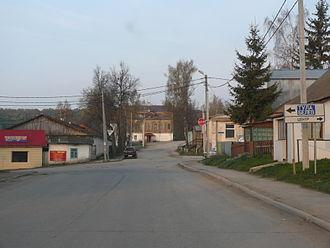 Dubensky District, Tula Oblast - Village of Dubna, Dubensky District