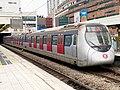 E217-E219 MTR East Rail Line 18-04-2020.jpg