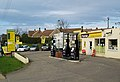 Easington village store and garage - geograph.org.uk - 587926.jpg