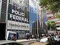 Edificio de la policia federal en paseo reforma de la ciudad de Mexico.jpg