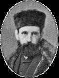 Edward Skill