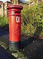 Edward VII postbox, Windsor Park - geograph.org.uk - 1144175.jpg