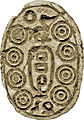 Egyptian - Scarab with the Cartouche of Sheshi - Walters 4226 - Bottom (2).jpg