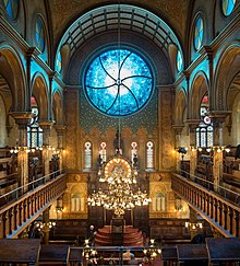 Eldridge Street Synagogue (42773).jpg