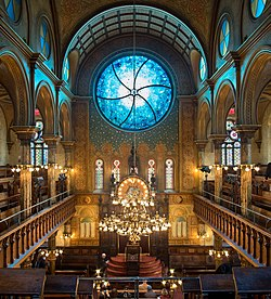Eldridge Street Synagogue (42773).jpg