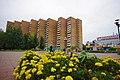 Elektrostal, Moscow Oblast, Russia - panoramio (136).jpg