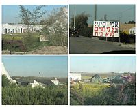 Residents of Elei Sinai camping in Yad Mordechai, just over the border from their former homes.