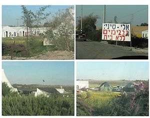 Elei Sinai - Residents of Elei Sinai camping in Yad Mordechai, just over the border from their former homes.