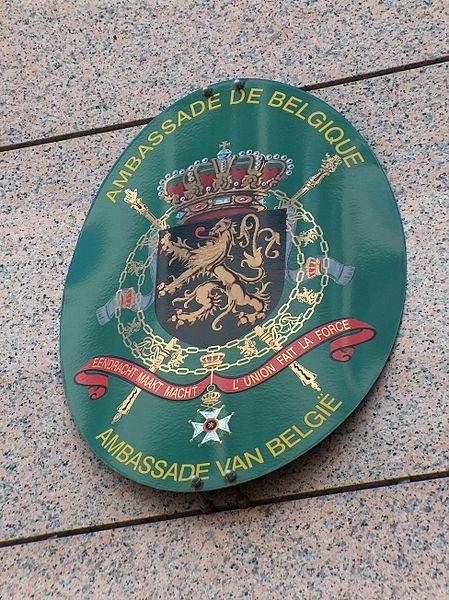 File:Embassy Belgium Budapest Detail.JPG