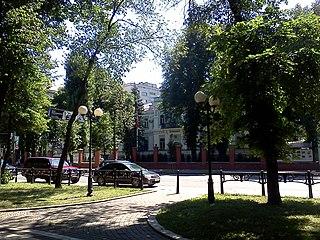 Embassy of China, Kiev Chinese embassy in Kyiv
