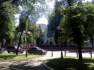 Embassy of China, Kiev - Image: Embassy of China 2 in Kyiv