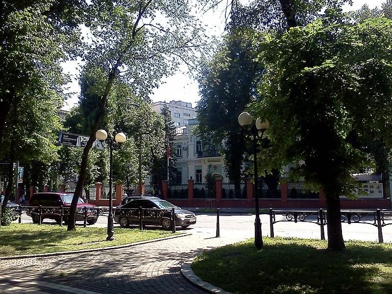 Embassy of China2 in Kyiv.jpg
