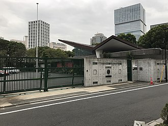 Japan–Mexico relations - Image: Embassy of Mexico in Tokyo