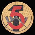 Emblème du 1er plan quinquennal de la RDA (6074223147).jpg
