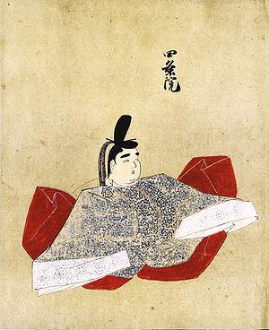 Emperor Shijō - Shijō, Tenshi Sekkan Miei