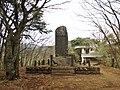 Enrei Onodachi Park monument.jpg