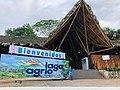 Entrada principal al Parque Turístico Nueva Loja.jpg