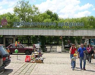 Sofia Zoo zoo