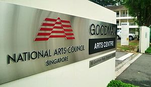 National Arts Council (Singapore) - Entrance of Goodman Arts Centre, where the National Arts Council is housed.