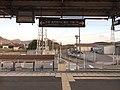 Entrance of Kajikuri-Godaichi Station.jpg