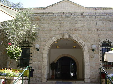 Ticho House Entrance to Ticho house, Jerusalem.jpg