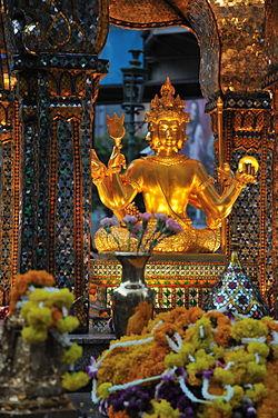 Erawan Of Siam Restaurant Waltham Ma