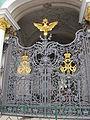 Ermitage, cancello,.JPG