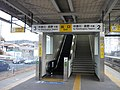 Escalator at Mizunami Station.jpg