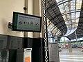 Estación de Francia, Julio 2020 14 17 00 454000.jpeg