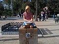 Estatua chica 1.jpg