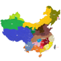 Ethno-linguistic based on roughly distribution map of China.png