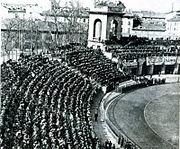 FC Internazionale on Stadium Arena