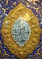 Fatima Masumeh Shrine 13990213000633637240310752310050.jpg