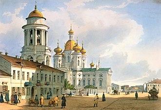 Vladimirskaya Church - Image: Ferdinand Victor Perrot The Virgin of Vladimir Church in St. Petersburg