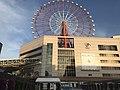 Ferris wheel and Amu Plaza Kagoshima 3.jpg