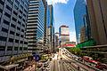 Finance Street, Sheung Wan, North of Hong Kong Island. Hong Kong, China, East Asia-2.jpg