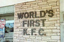 FirstKFC.jpg