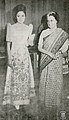 First Lady Imelda Marcos with Prime Minister Indira Gandhi (cropped).jpg